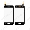 ТачСкрин для Samsung G355H Galaxy Core 2 Duos черный