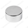 Неодимовый магнит диск 20х10 мм