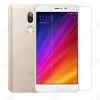 Защитное стекло Xiaomi Mi 5S Plus