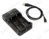 Зарядное устройство Lithium 2 1.2 V для аккумуляторов АА/ААА/SC/C, 3.7 V для аккумуляторов 26650/22650/18650/17650/16340/14500/10500 питание от 5VDC через USB-шнур