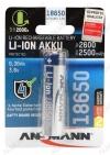 Аккумулятор 18650 (3,6V, 2600mAh) LiIo; 18.5*65.5мм; с защитой от чрезмерного заряда/разряда                                (цена за 1 аккумулятор)