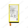 АКБ для Sony Xperia C4 E5303 LIS1561ERPC
