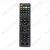 ПДУ для SELENGA (для ресивера T70/HD930) DVB-T2