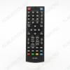 ПДУ для СИГНАЛ (для ресивера HD300) DVB-T2