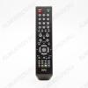ПДУ для HPC LHS1698/LHS11320 LCDTV