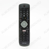 ПДУ для PHILIPS 49PUT6101/60 (398GR08BEPHN11HL) LCDTV