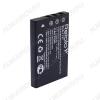 Аккумулятор для SAMSUNG SLB-1137 (аналог SLB-1137, SLB-1037) Li-Ion; 3.7V 1120mAh