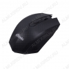 Мышь беспроводная RMW-600 Black