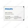 АКБ для Philips S396 AB2300AWML