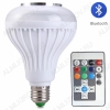 Лампа LD-122 c динамиком и ПДУ (цвет белый)