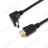 Шнур (CC-HDMI490-15) HDMI шт/HDMI шт 4.5м (ver 1.4) угловой Plastic-Gold