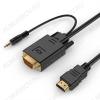 Шнур (A-HDMI-VGA-03-6) HDMI шт/VGA шт + 3.5 шт стерео 1.8м Plastic-Gold, встроенный конвертер сигналов HDMI TO VGA+AUDIO