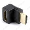 Переходник (21971) HDMI штекер/HDMI гнездо угловой 270° (A-HDMI270-FML)