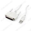 Шнур USB A шт/LPT DB-25M шт 1.8м (UAS112) для подключения принтеров и др. устройств с LPT-интерфейсом к USB-порту компьютера; (Windows XP/VISTA/7/8, MAC OS)