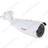 Видеокамера MHD FE-IBV1080MHD/45M белая