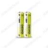 Аккумулятор R6/AA 600mAh 1.2V;NiCd; шринк 2/40                                                                                                          (цена за 1 аккумулятор)