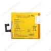 АКБ для Sony Xperia M2 LTE D2303 Orig LIS1551ERPC