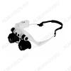 Лупа очки (х10-25) NO9892GJ ув.10-25х, с подсветкой, в комплекте 4 линзы (10х,15х,20х,25х); Питание от 3*AAA (в комплект не входят)