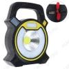 Фонарь аккумуляторный 425 светодиодный LED 5Watt COB; питание от 2х18650 (в комплекте демонстрационные); зарядка через адаптер 220V