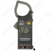 Мультиметр M-266C токовые клещи (гарантия 6 месяцев)