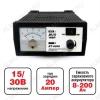 Зарядное устройство BT-6040 Для автомобильного аккумулятора (max=20A) 12/24V.