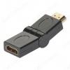 Переходник (21973) HDMI штекер/HDMI гнездо вращающийся в двух осях 90/180° (A-HDMI-FFL2)