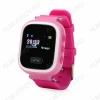 GPS часы детские GP-02 розовые
