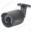Видеокамера IP FE-IPC-BL200P ECO POE