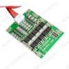 Модуль заряда АКБ 4S/30A,  (CF-4S30A), позволяет подключать до 4-х  Li-ion АКБ