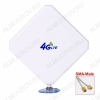 Антенна комнатная W435 MIMO для 3G/4G USB-модема 2G/3G/4G/LTE; 900-2700 MHz; 7dB;  2 кабеля 2м с разъемами SMA-штекеры