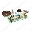 Радиоконструктор NM0703