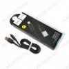 Датакабель Lighting X5 Premium плоский черный