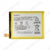 АКБ для Sony Xperia E5506/ E5533/ E5553/ E5563 Xperia C5 Ultra Dual/ E6508 Xperia Z4v/ E6533/ E6553 LIS1579ERPC