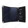 Солнечное зарядное устройство 15Вт Ячейки SunPower с КПД 23%;Выход USB: 5,5В/2А 2шт.;в развернутом виде 520х290х15 мм., в свернутом виде 290х165х20 мм.;0,4кг.