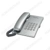 Телефон KX-TS2350RUS серебристый УЦЕНКА!! мятая коробка