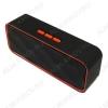 АудиоКолонка H-955 красная