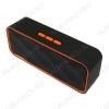 АудиоКолонка H-955 оранжевая