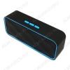 АудиоКолонка H-955 синяя