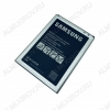 АКБ для Samsung J120 Galaxy J1 2016 EB-BJ120CBE