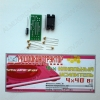 Радиоконструктор Усилитель 4х40Вт №57 (на TDA7384) Мощьность (макс.) 4х40Вт; Вх. напряжение 13,2-28 мВ; Сопротивление 4 Ом