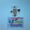 Радиоконструктор Микрофонный усилитель №82 Напряжение питания 6-15В; Полоса частот 63-14000Гц; Коэфф. гармоник 0,2%; Вых.Напряжение 60мВ