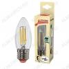 Лампа светодиодная 220В/  8,0Вт/ E27/ 4500К (дневной белый) (L463)/ 720lm (EcoLedFL8wCNE2745);