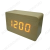 Часы электронные сетевые VST863-1 светло-коричневые