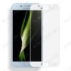 Защитное стекло Samsung A520F Galaxy A5 2017 белое