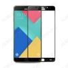 Защитное стекло Samsung A710F Galaxy A7 2016 черное