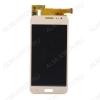Дисплей для Samsung J200H Galaxy J2 + тачскрин золото, копия (яркость регулируется)