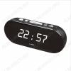 Часы электронные сетевые VST715-6