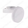 Лампа светодиодная 220В/10,0Вт/GX53/4200K (дневной белый) (L470)/ lm (DT )