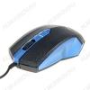 Мышь ROM-202 Blue