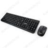 Комплект клавиатура + мышь GKS-100 Black